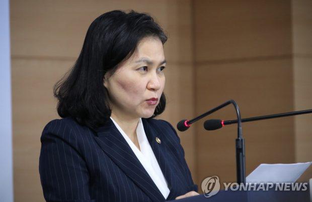 Trade Minister Yoo Myung-hee (Yonhap)
