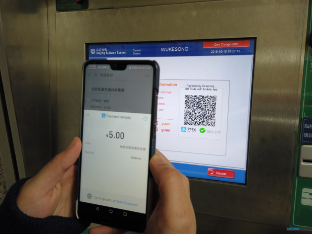 In China, most of the transactions are done by using the smartphone to scan the Quick Response (QR) code (Bernama)