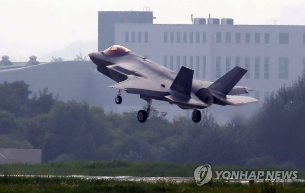An F-35A stealth fighter lands at an air base in Cheongju, 137 kilometers south of Seoul (Yonhap)