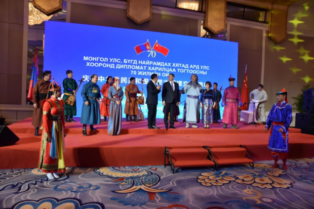 China, Mongolia marked the 70th anniversaty of their relations (Montsame)