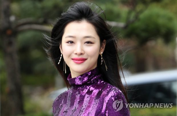 """This image provided by JTBC shows singer-actress Sulli during the cable channel's evening show, """"The Night of Hate Comments (Yonhap)"""