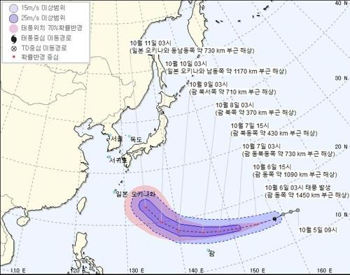 This image, provided by the Korea Meteorological Administration on Oct. 6, 2019, shows the expected course of Typhoon Hagibis, the 19th typhoon of the year. (Yonhap)