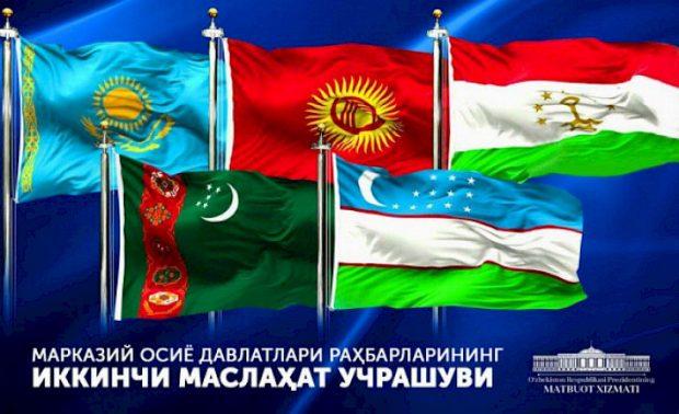Central Asian leaders to meet in Tashkent on November 29 (Kabar)