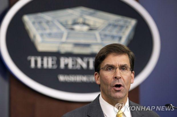 This AP file photo shows U.S. Defense Secretary Mark Esper. (Yonhap)