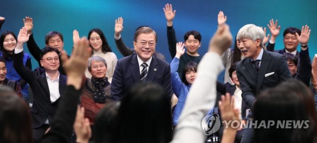 President Moon Jae-in holds a town hall meeting at an MBC television studio in western Seoul on Nov. 19, 2019. (Yonhap)