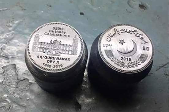 Commemorative coins issued by Pakistan to mark 550th Birth anniversary of Baba Guru Nanak