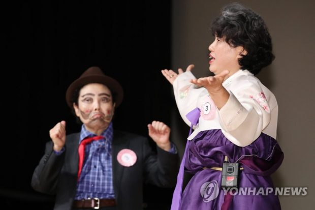 Students perform a translated version of a traditional Korean song at the 18th English Speech Contest hosted by Ilsung Middle and High School on Oct. 29, 2019 (Yonhap)