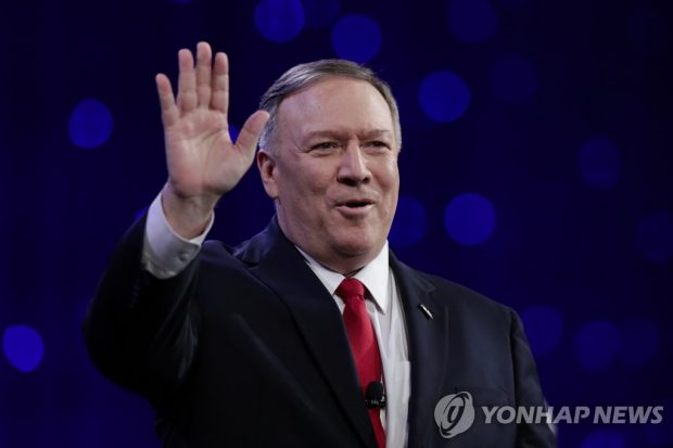 This AP file photo shows U.S. Secretary of State Mike Pompeo. (Yonhap)