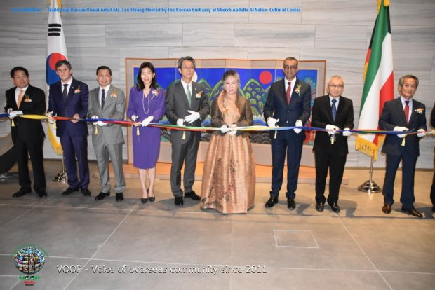 The grand opening of the exhibition