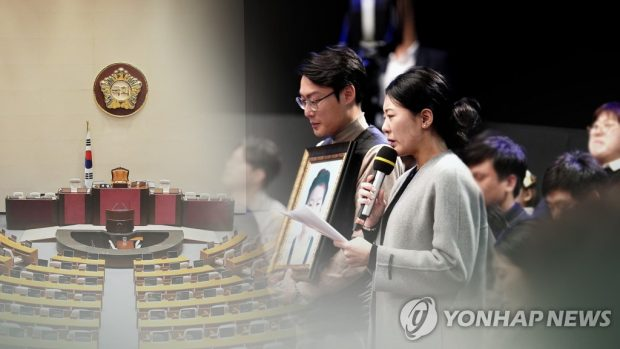 This image contrasts two images, one of the South Korean National Assembly (L) and one of the parents of a road safety accident victim speaking to President Moon Jae-in in a televised talk on Nov. 19, 2019. (Yonhap)
