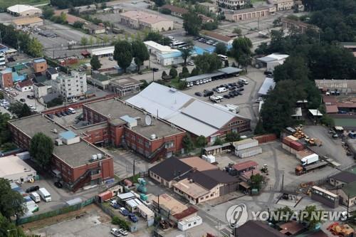 This photo taken Sept. 1, 2019, shows U.S. Forces Korea's Yongsan Garrison in Seoul. (Yonhap)