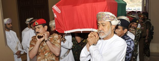From the funeral of Sultan Qaboos
