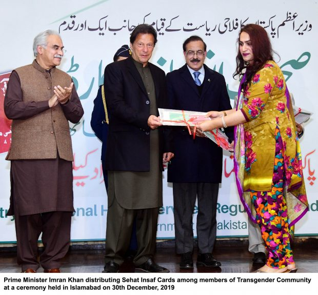 Prime Minister Imran Khan distributing Sehat Insaf Cards among members of Transgender Community at a ceremony held in Islamabad on 30th December, 2019