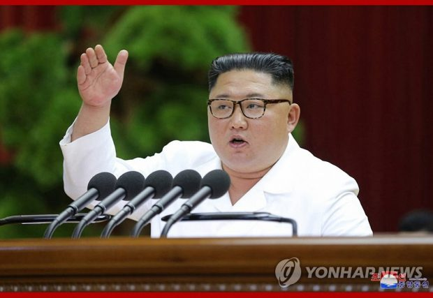 North Korean leader Kim Jong-un speaks in this photo released by the North's official Korean Central News Agency the next day. (Yonhap)
