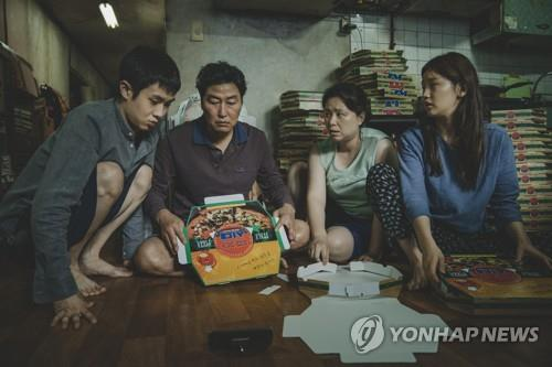 "This file photo shows a scene from ""Parasite."" (Yonhap)"