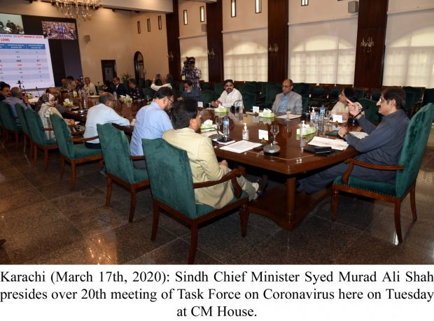 chief-minister-of-sindh-meeting-on-coronavirus-sindh-courier