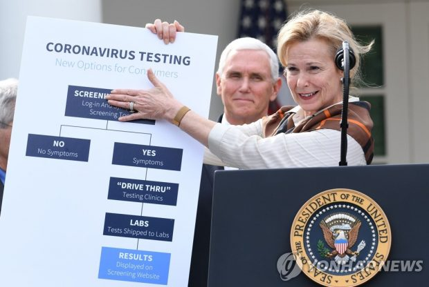 This AFP photo shows Deborah Birx, White House coronavirus response coordinator, speaking at a press conference on COVID-19 on March 13 (Yonhap)