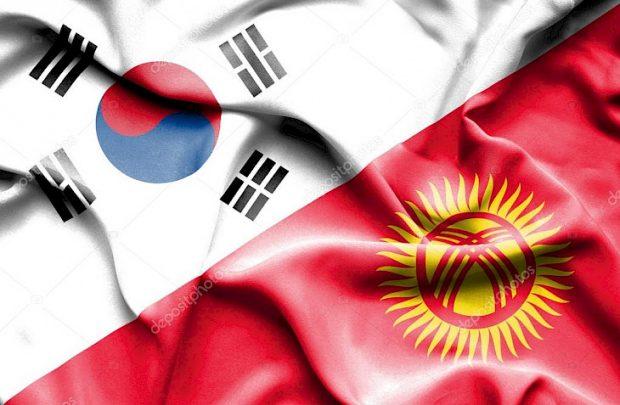 South Korea to allocate Kyrgyzstan $50,000 to combat coronavirus (Kabar)