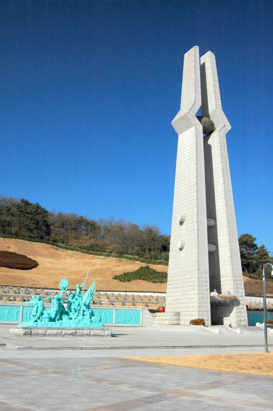 May 18 Memorial Cemetery in Gwangju (medium.com)