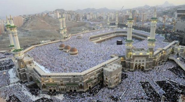 More than 2.3 million people performed Hajj last year