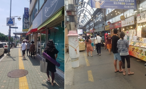 People in leggings walking the street and at a traditional market in Seoul. (Yonhap)