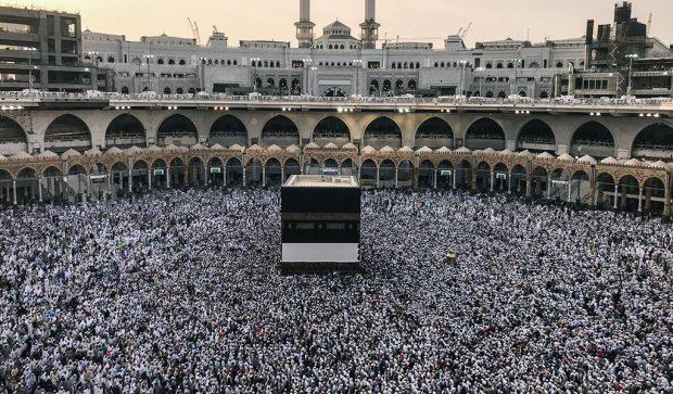 Performing Hajj in pre-COVID-19 times (Sharq Al Awsat)