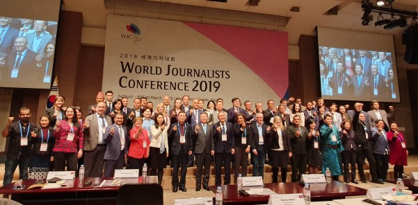 The 2019 World Journalists Conference in Seoul (JAK)