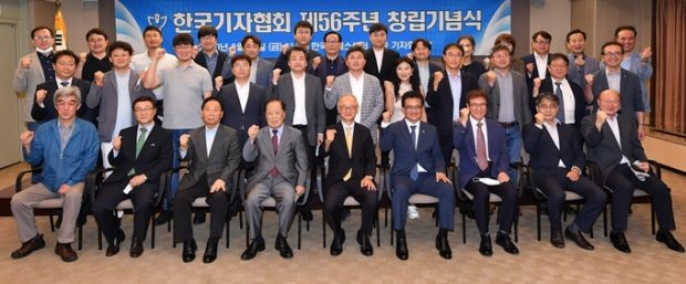 A Proud Moment: Celebrating the 56th anniversary of the foundation of the Journalists Association of Korea (Picture by JAK)