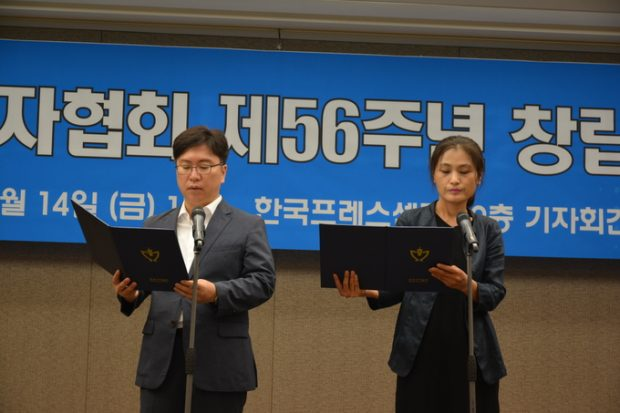 Journalists reading out the historic foundation decalration (JAK)