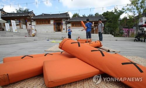 """This file photo, taken Sept. 15, 2019, shows a giant version of the traditional game """"yut nori"""" being played in central Seoul during the Chuseok holiday. (Yonhap)"""