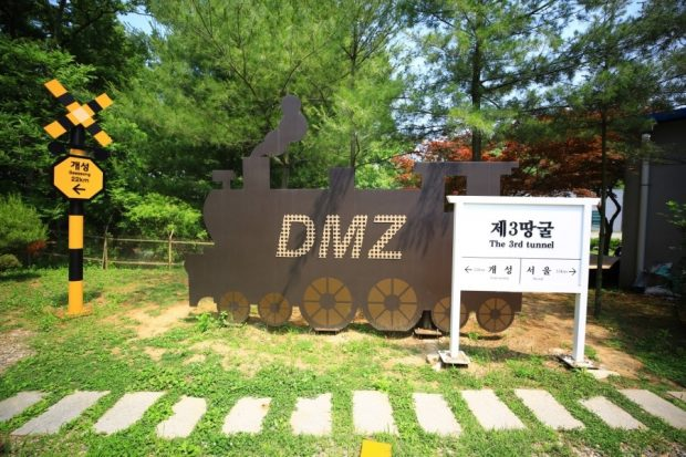 DMZ, where a natural environment, past and present and dreams of peace co-exist