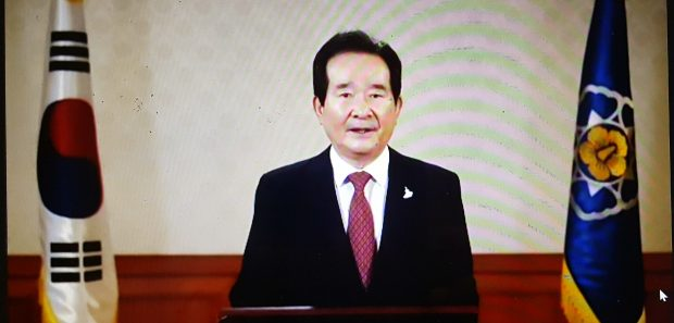 Korea's Prime Minister Chung Sye-kyun delivering his opening remarks at WJC 2020