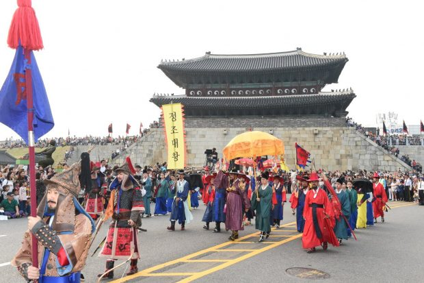 Suwon-hwaseong-cultural-festival (Twitter)