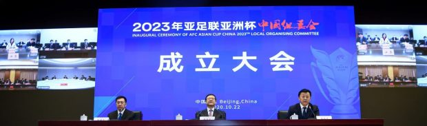 establishment of the Local Organizing Committee (LOC) of the Asian Football Confederation (AFC) Asian Cup China 2023 (AFC)