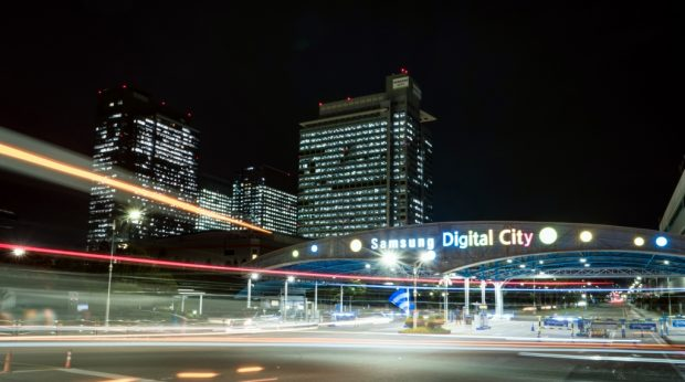 Samsung Digital City in Suwon (Samsung)