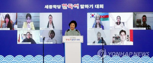 First lady Kim Jung-sook speaks during the online final of a Korean-language speech contest in Seoul (Yonhap)