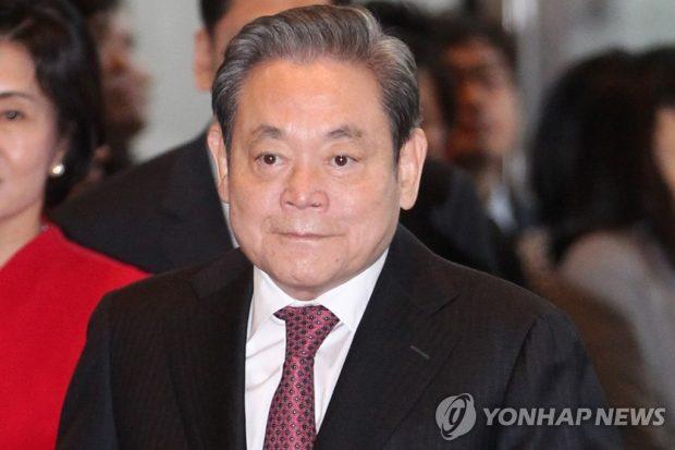 Lee Kun-hee (Yonhap)