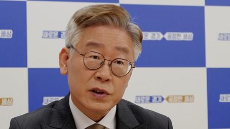 Mr. Lee Jae-myung, Governor of Gyeonggi-Do,