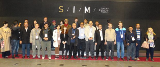 International journalists at the start of an outstanding visit to the Samsung Innovation Museum (SIM) in Suwon