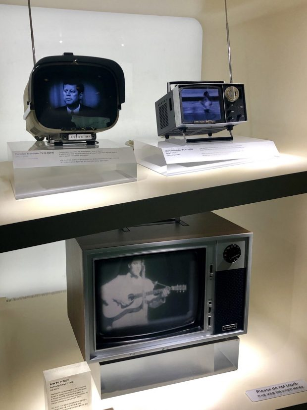 Samsung-Sanyo, the first TV co-developed by Samsung and Sanyo from Japan in 1970 (Samsung)
