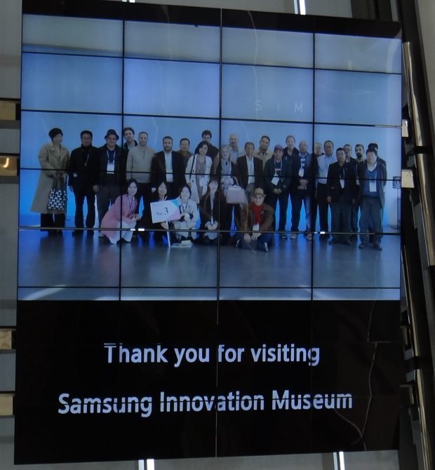 The group visit to Samsung Innovation Museum in Suwon (Samsung)
