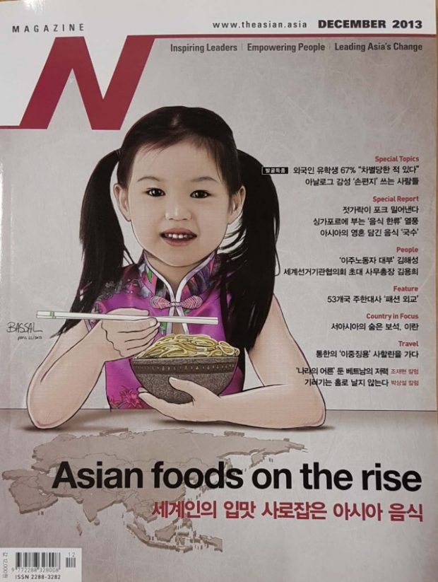 AsiaN in its early years