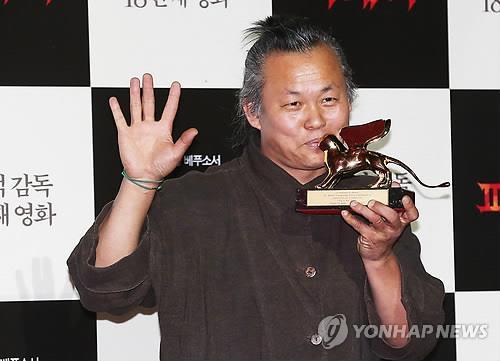 Late director Kim Ki-duk (Yonhap)