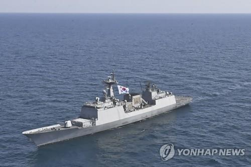 This 2019 file photo shows the South Korean destroyer Choi Young (Yonhap)