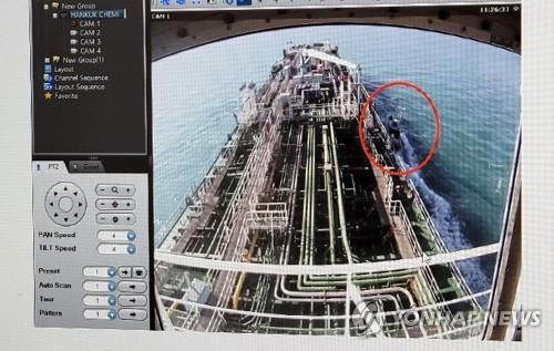 This closed-circuit TV image shows South Korean oil tanker MT Hankuk Chemi arriving in an Iranian port after it was seized by Iranian troops on Jan. 4, 2021. An Iranian speedboat is seen in the red circle. (Yonhap)