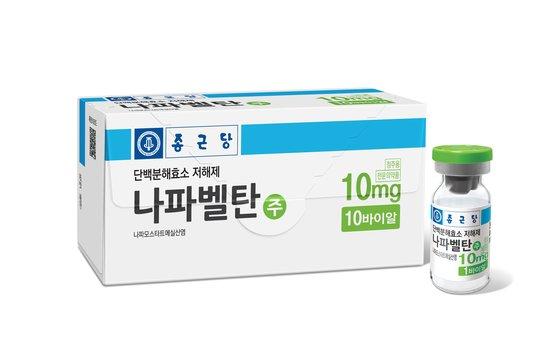Chong Kun Dang's acute pancreatitis drug Napabeltan was also effective in treating COVID-19 patients. [Photo Chong Kun Dang]