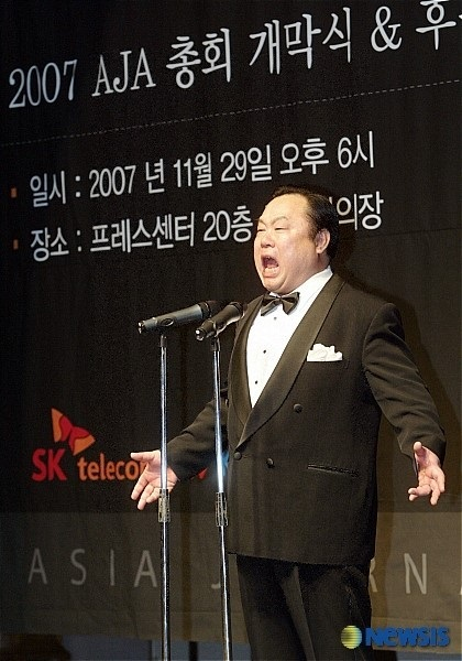 Professor Woong-kyun Lim, at the Night of sponsor of Asia Journalist Association