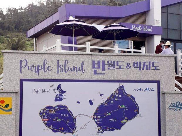 A sign on the island embraces the purple island reputation. Courtesy of Melanie Lopez