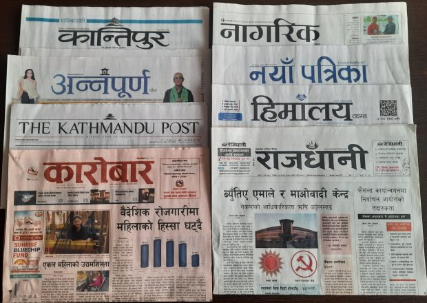 Journalism in Nepal has faced a most challenging year (Photo by Kuber Chalice)