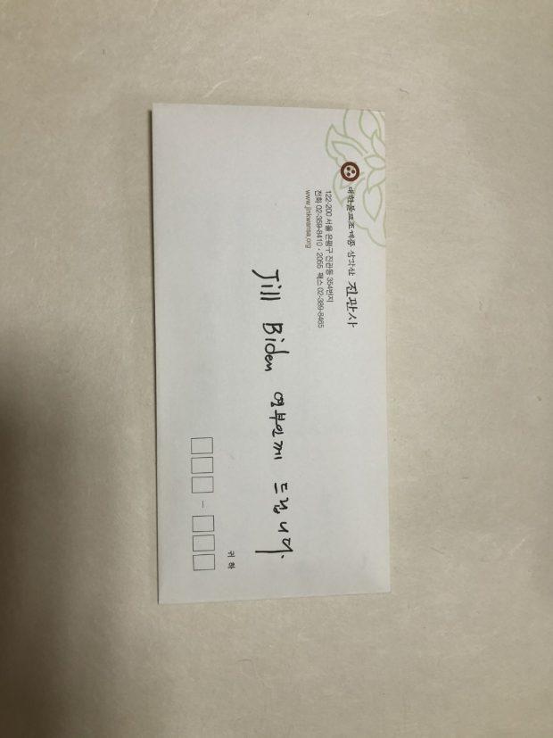 Jinguan's letter to Jill Biden